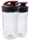 ASBEB2 Extra-Flasche für Sport-Mini-Mixer SB 2400/2500