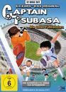 Captain Tsubasa: Die tollen Fußballstars - Die komplette Serie DVD-Box (DVD)