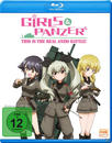 Girls & Panzer - This Is the Real Anzio Battle (BLU-RAY)