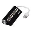 00012177 USB-2.0-Hub 1:4 bus-powered