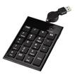 "00050448 Slimline Keypad ""SK140"""
