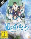 Nagi no Asukara - Volume 1 - Episode 1-6 (DVD)