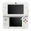 New 3DS Spielkonsole Amiibo-Unterstützung