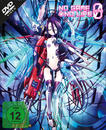 No Game No Life - Zero (DVD)