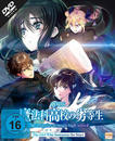 The Irregular at Magic High School - The girl who summons the stars (DVD)