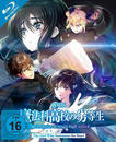 The Irregular at Magic High School - The girl who summons the stars (BLU-RAY)
