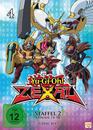 Yu-Gi-Oh! Zexal - Staffel 2 Box 2 (Episoden 74-98) DVD-Box (DVD)