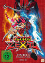 Yu-Gi-Oh! Zexal Staffel 3.2 (Folge 124-146) DVD-Box (DVD)