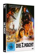 Die 7. Macht Limited Edition (DVD) für 17,96 Euro