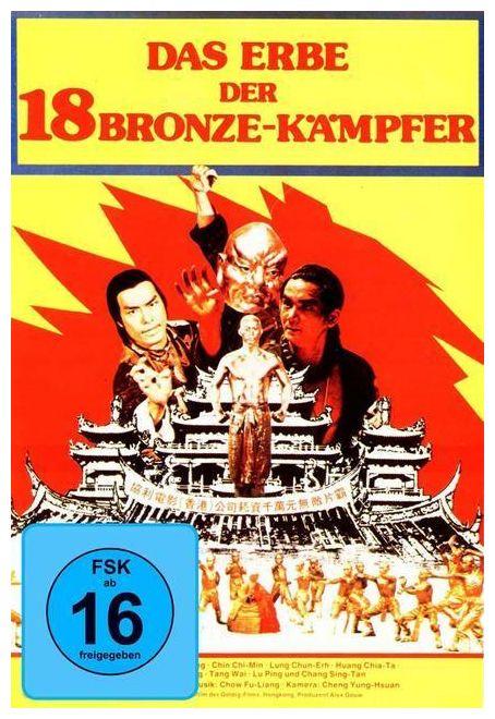 Shaolin Kung Fu: Das Erbe Der 18 Bronzekämpfer (DVD)