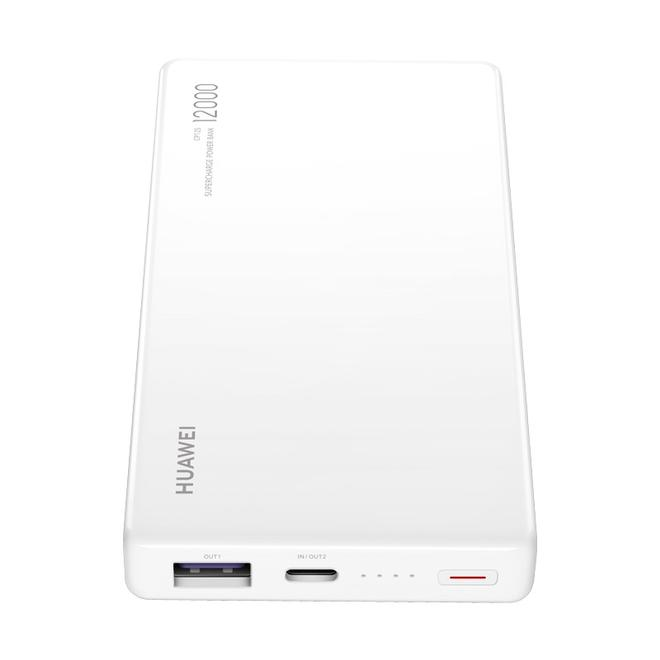 CP12S Power Bank