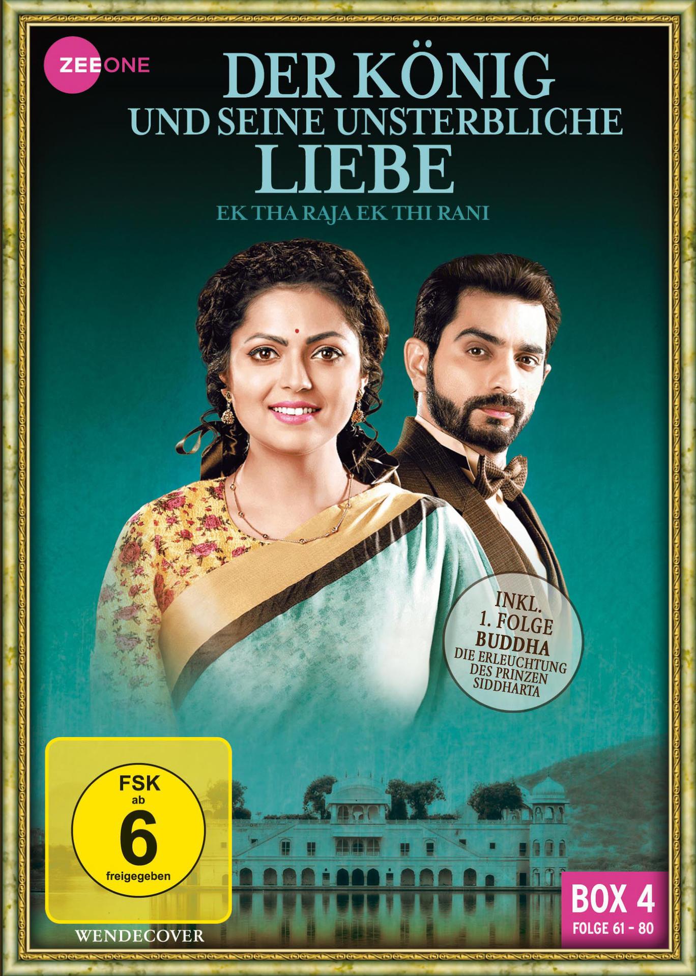 Der König und seine unsterbliche Liebe - Ek Tha Raja Ek Thi Rani DVD-Box (DVD) für 19,46 Euro
