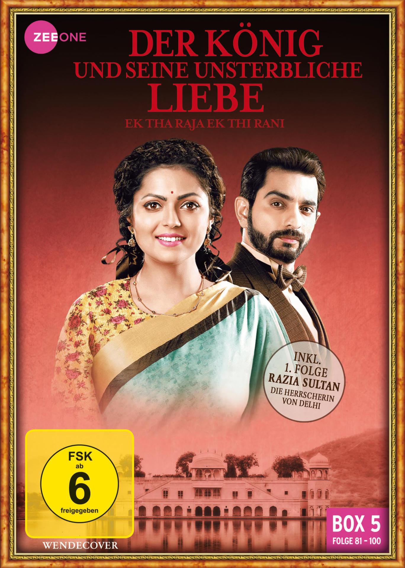 Der König und seine unsterbliche Liebe - Ek Tha Raja Ek Thi Rani (DVD) für 19,46 Euro